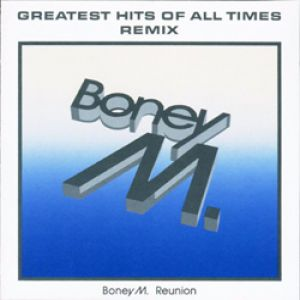 Greatest Hits of All Times – Remix '88 Album
