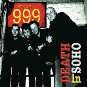 999 Death in Soho, 2007
