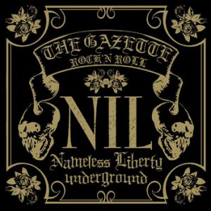 the GazettE Nil, 2006