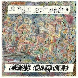 Cass McCombs A Folk Set Apart, 2015