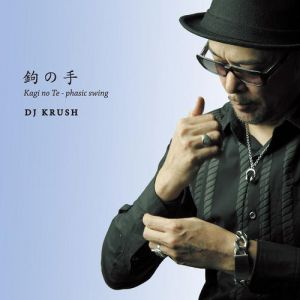 Kagi no Te: Phasic Swing Album