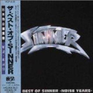 Sinner Emerald - the Very Best of Sinner (disc 1), 2000