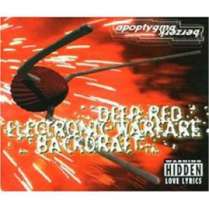Deep Red Album