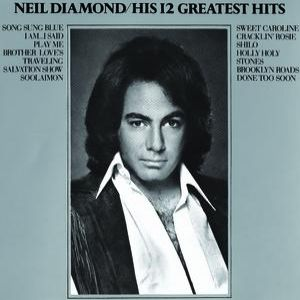 His 12 Greatest Hits - album