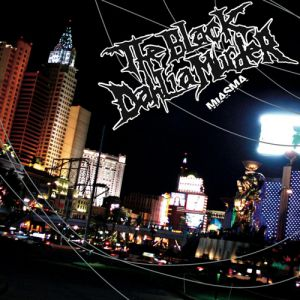 The Black Dahlia Murder Miasma, 2005