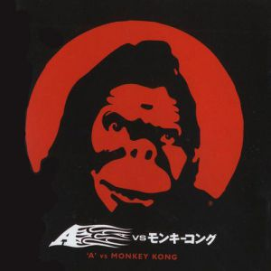 'A' vs. Monkey Kong - album