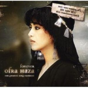 Ofra Haza Forever Ofra Haza - Her Greatest Songs Remixed, 2008