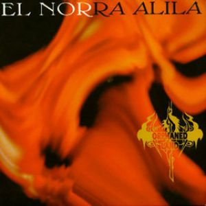 Orphaned Land El Norra Alila, 1996