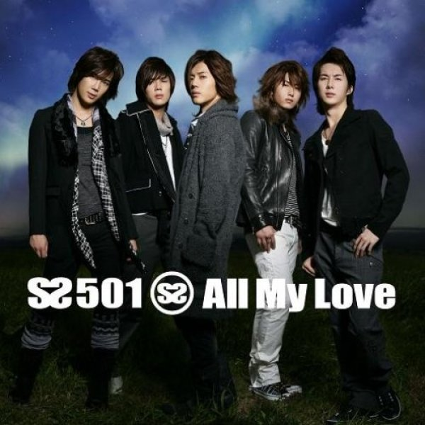 SS501 All My Love, 2009