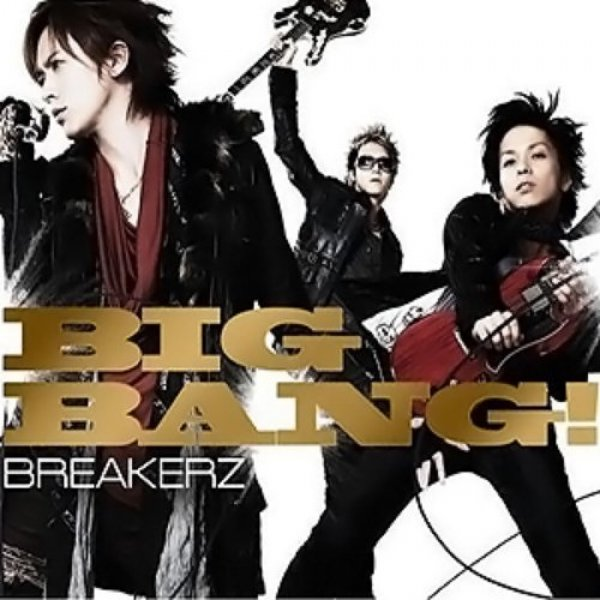 Breakerz BIG BANG!, 2008