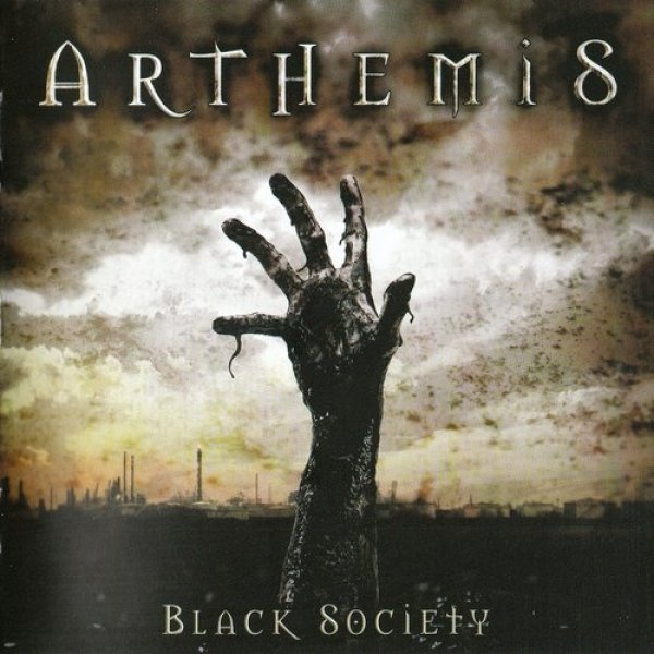 Arthemis Black Society, 2008