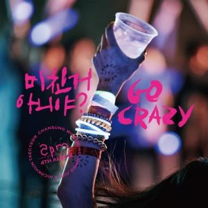 Go Crazy! - album
