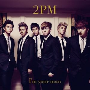 I'm Your Man - album