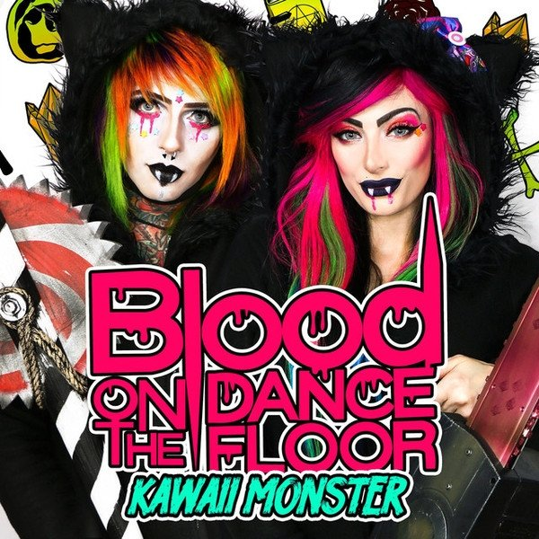 Kawaii Monster Album