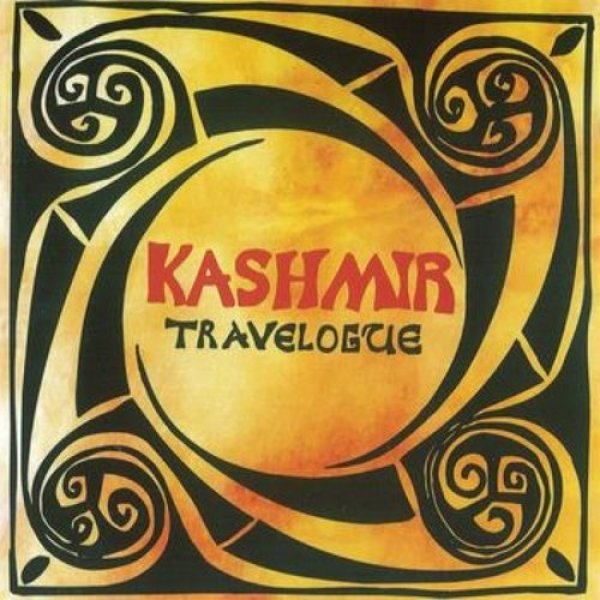 Kashmir Travelogue, 1994