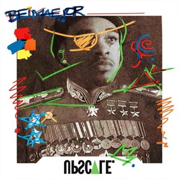 Bei Maejor Upscale, 2012