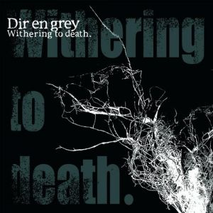Withering to Death. - album